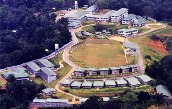 National College of Education, Ratnapura