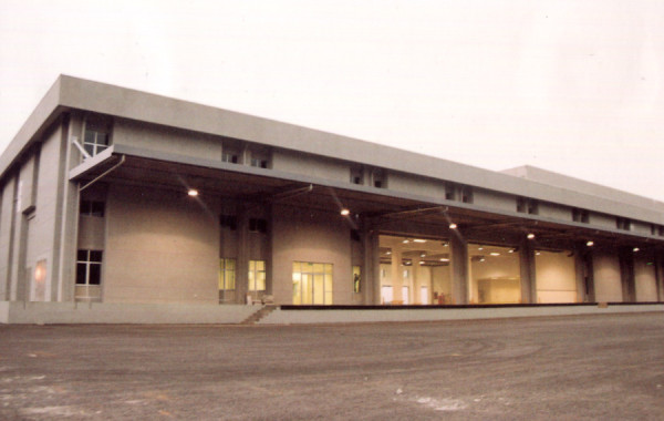 Cargo Complex at Bandaranaike International Airport